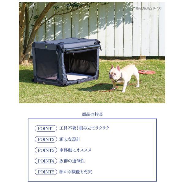 (期間限定ポイントUP中)【大型商品】ケージ 犬 折りたたみ ドライブ ソフトケンネル 105|ip-plus|05