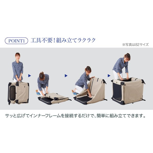 (期間限定ポイントUP中)【大型商品】ケージ 犬 折りたたみ ドライブ ソフトケンネル 105|ip-plus|06