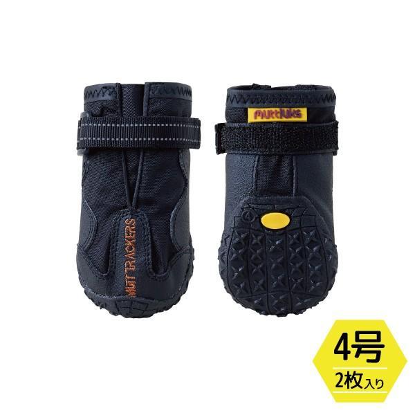 シューズ 犬 靴 犬の靴 ブーツ マットトラッカーズ 4号 (2枚入り)【メール便対応可】 ip-plus