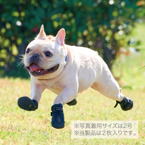 シューズ 犬 靴 犬の靴 ブーツ マットトラッカーズ 4号 (2枚入り)【メール便対応可】 ip-plus 04