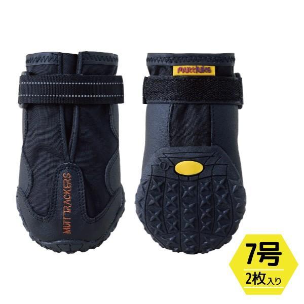 シューズ 犬 靴 犬の靴 ブーツ マットトラッカーズ 7号 (2枚入り)|ip-plus