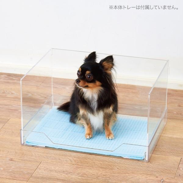犬 トイレ おしゃれ 透明 ドッグ アクリル デザイナーズ クリアレット2 ミニ 飛散ガード|ip-plus|03