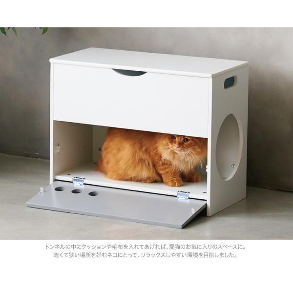 猫 ネコ ベッド ハウス 夏 冬 可愛い 猫の家 ねこ 昼寝 キャットチェアハウス|ip-plus|04