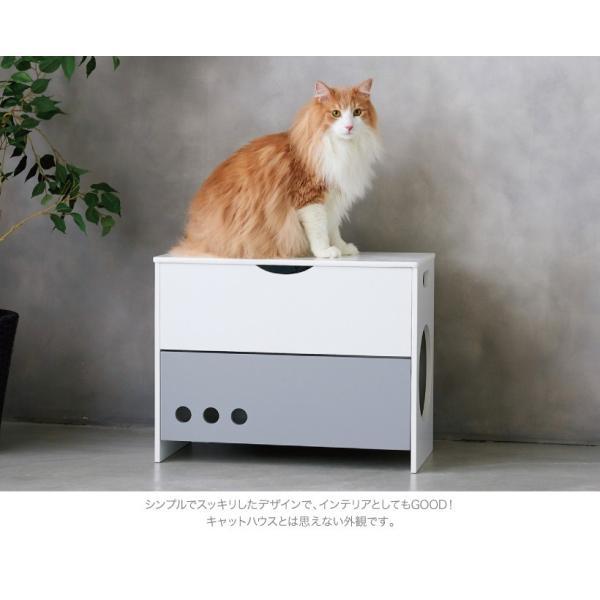 猫 ネコ ベッド ハウス 夏 冬 可愛い 猫の家 ねこ 昼寝 キャットチェアハウス|ip-plus|06