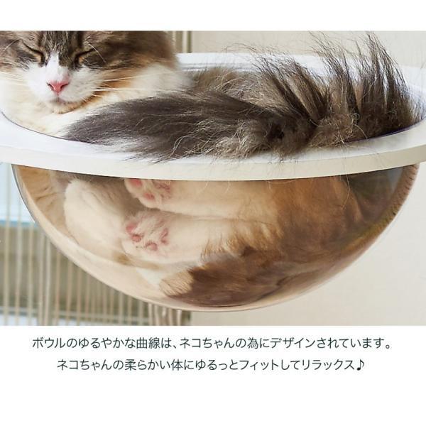 ネコ ベッド スタンド おしゃれ インテリア  キャットクリアカプセル テーブル|ip-plus|04