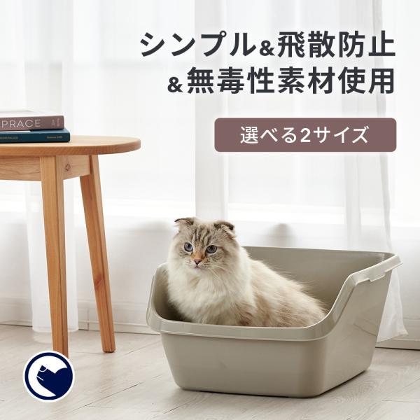 猫トイレ キャットトイレ スプレー対策 飛び散り 飛散ガード HY cat ラージ グレー|ip-plus