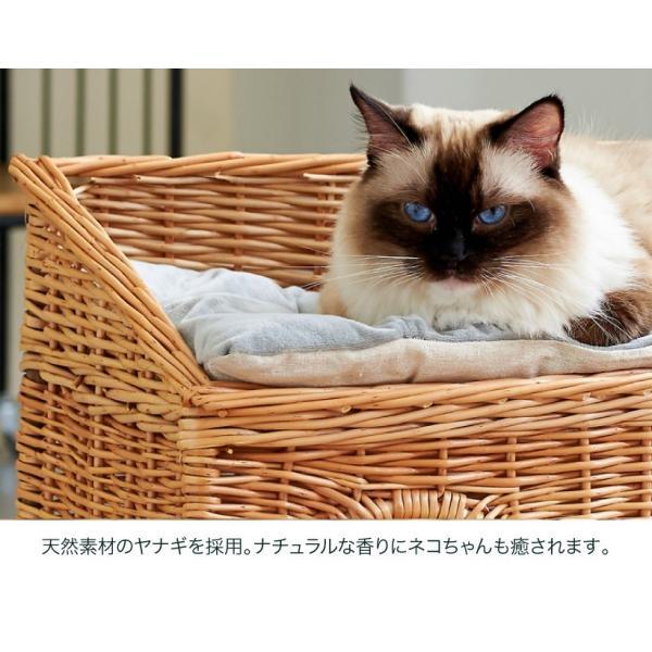 ねこ 猫 ハウス おうち 2段 多頭飼い ベッド 柳 天然素材 YANAGI キャットハウス|ip-plus|03