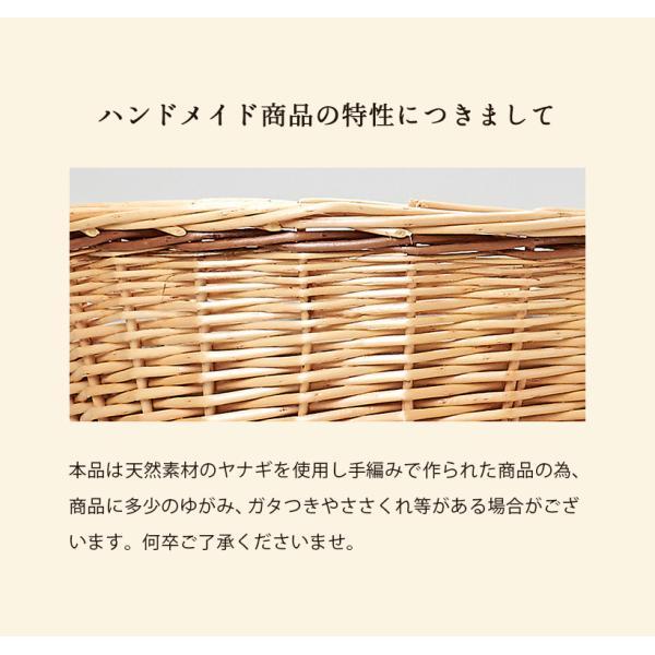 ねこ 猫 ハウス おうち 2段 多頭飼い ベッド 柳 天然素材 YANAGI キャットハウス|ip-plus|04