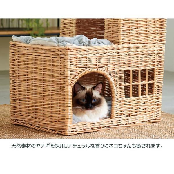 ねこ 猫 ハウス おうち 2段 多頭飼い ベッド 柳 天然素材 YANAGI キャットキャッスル|ip-plus|03