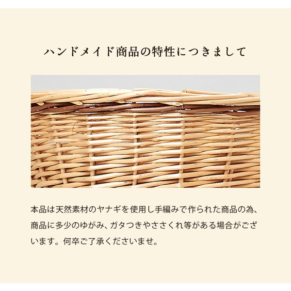 ねこ 猫 ハウス おうち 2段 多頭飼い ベッド 柳 天然素材 YANAGI キャットキャッスル|ip-plus|04