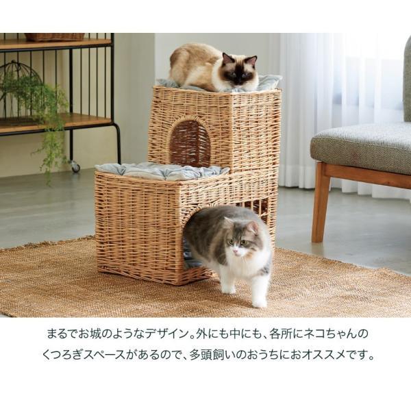 ねこ 猫 ハウス おうち 2段 多頭飼い ベッド 柳 天然素材 YANAGI キャットキャッスル|ip-plus|05