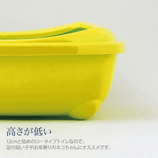 猫 トイレ 軽量 アリストトレー M ip-plus 02