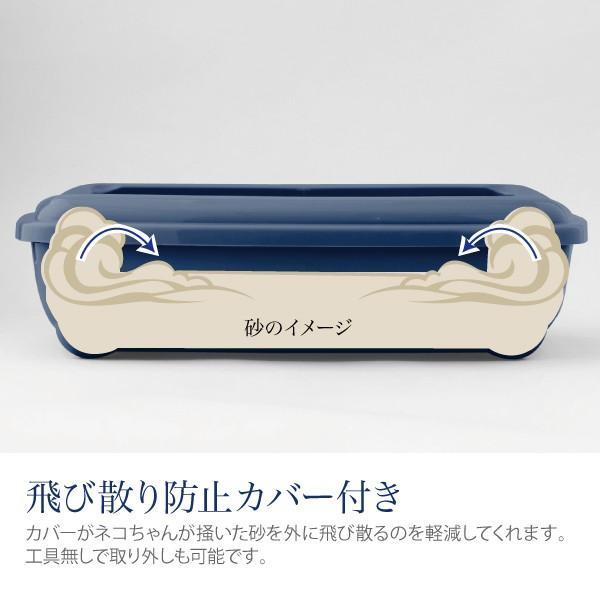 猫 トイレ 軽量 アリストトレー M ip-plus 03