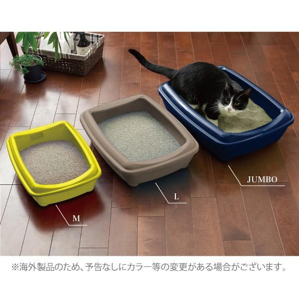 猫 トイレ 軽量 アリストトレー M ip-plus 06