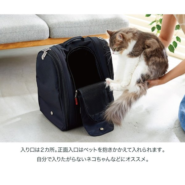 犬 猫 ペットキャリー 軽量 フルカバー メッシュ バックパック・アドベンチャー|ip-plus|04