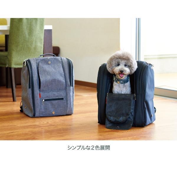 犬 猫 ペットキャリー 軽量 フルカバー メッシュ バックパック・アドベンチャー|ip-plus|10