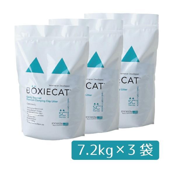 ねこ 砂 トイレ 鉱物系 固まる 猫砂 強力消臭 BOXIECAT グリーン 7.2kg×3袋セット 微香量 獣医師共同開発 ボクシーキャット|ip-plus