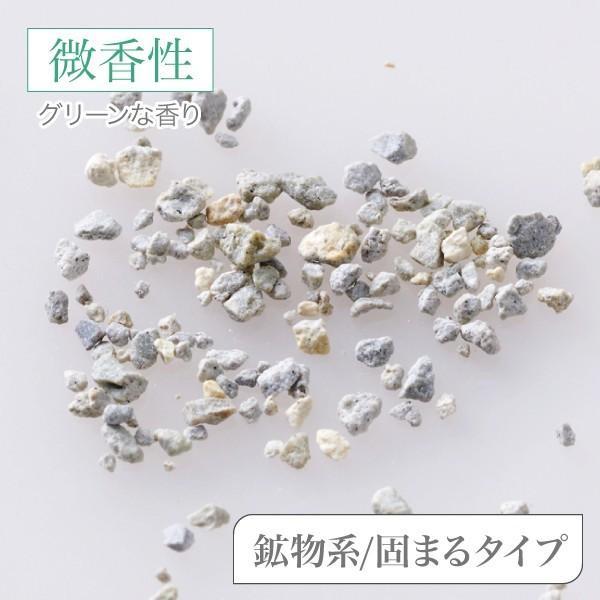 ねこ 砂 トイレ 鉱物系 固まる 猫砂 強力消臭 BOXIECAT グリーン 7.2kg×3袋セット 微香量 獣医師共同開発 ボクシーキャット|ip-plus|03