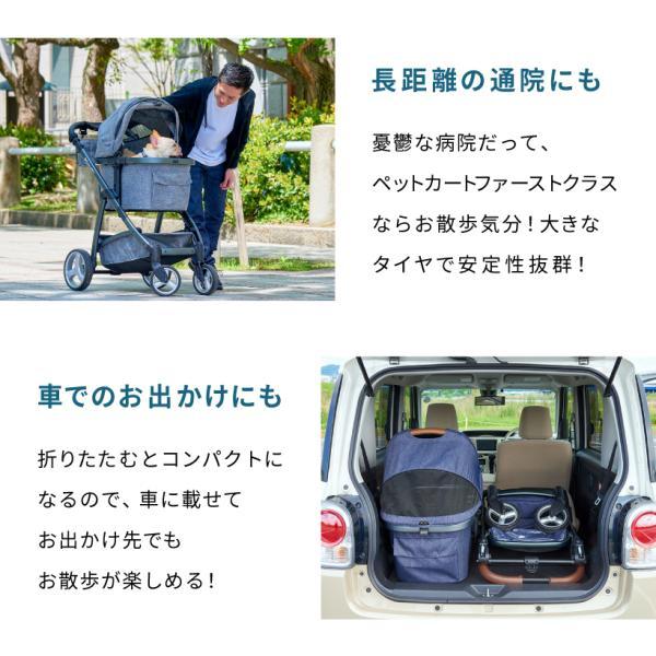 ペットカート ファーストクラス + 専用オプション3点セット 耐荷重30kgまで対応 おしゃれ 高品質 小型犬 猫【送料無料(北海道・沖縄・離島等除く)】|ip-plus|04