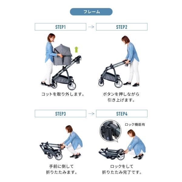 ペットカート ファーストクラス + 専用オプション3点セット 耐荷重30kgまで対応 おしゃれ 高品質 小型犬 猫【送料無料(北海道・沖縄・離島等除く)】|ip-plus|09