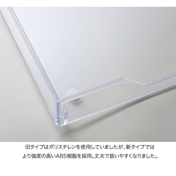クリアレット2(S) (レギュラーシーツサイズ) [犬 トイレ おしゃれ 透明 ドッグ アクリル デザイナーズ]|ip-plus|03