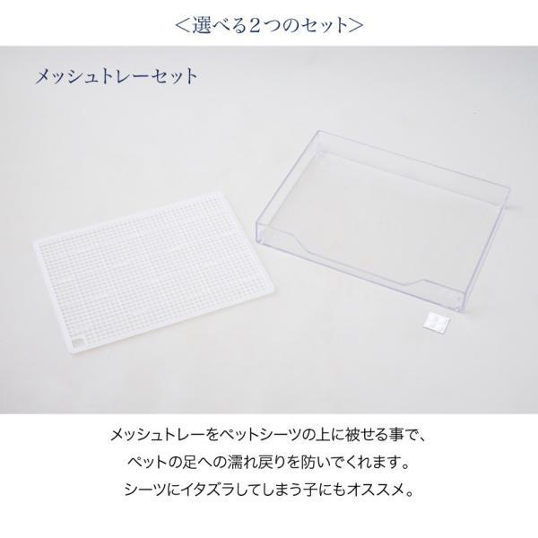 クリアレット2(S) (レギュラーシーツサイズ) [犬 トイレ おしゃれ 透明 ドッグ アクリル デザイナーズ]|ip-plus|06