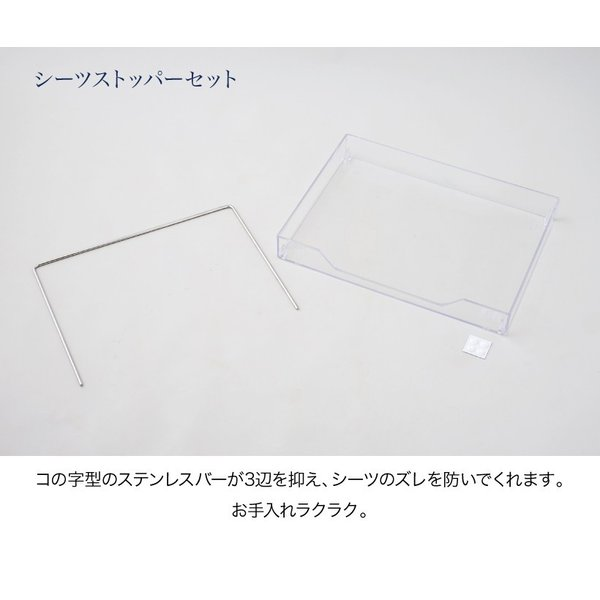 クリアレット2(S) (レギュラーシーツサイズ) [犬 トイレ おしゃれ 透明 ドッグ アクリル デザイナーズ]|ip-plus|07