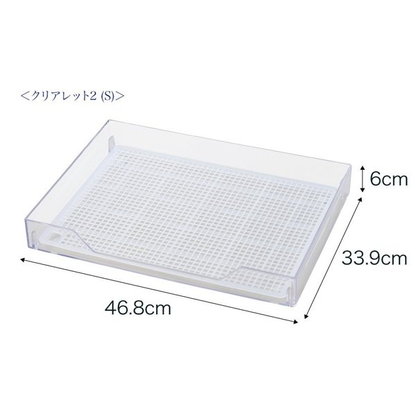 クリアレット2(S) (レギュラーシーツサイズ) [犬 トイレ おしゃれ 透明 ドッグ アクリル デザイナーズ]|ip-plus|08