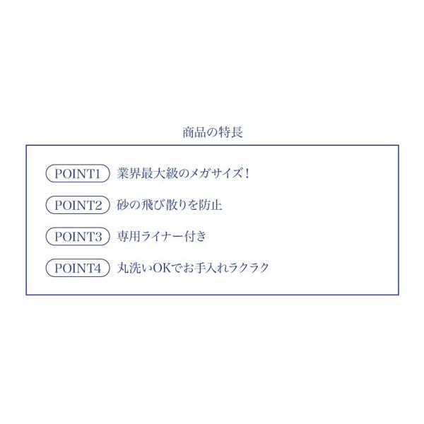 猫 ねこ トイレ 大きい ビッグ メガトレー ip-plus 04