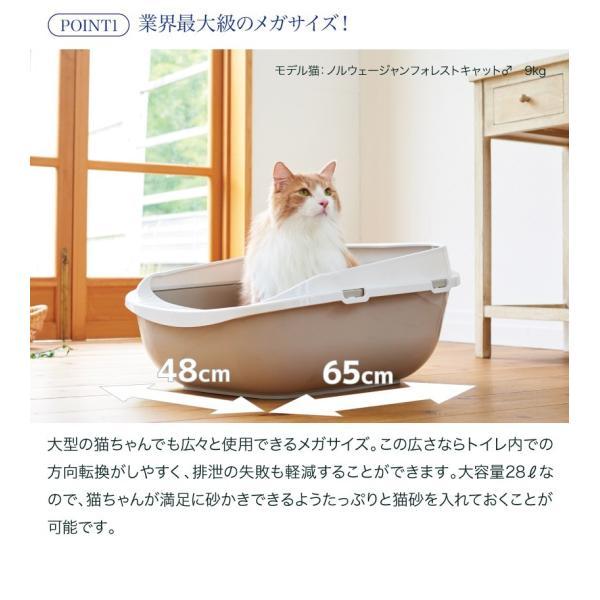 猫 ねこ トイレ 大きい ビッグ メガトレー ip-plus 05