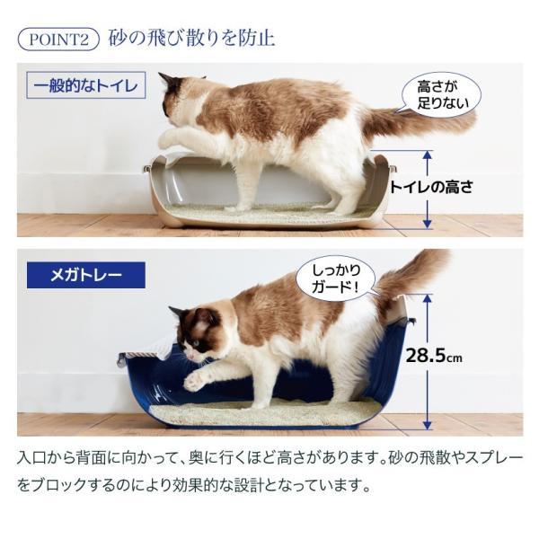 猫 ねこ トイレ 大きい ビッグ メガトレー ip-plus 06