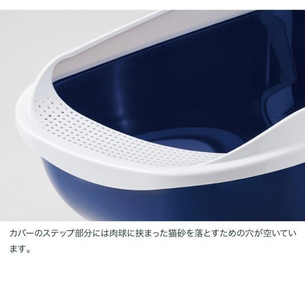 猫 ねこ トイレ 大きい ビッグ メガトレー ip-plus 07