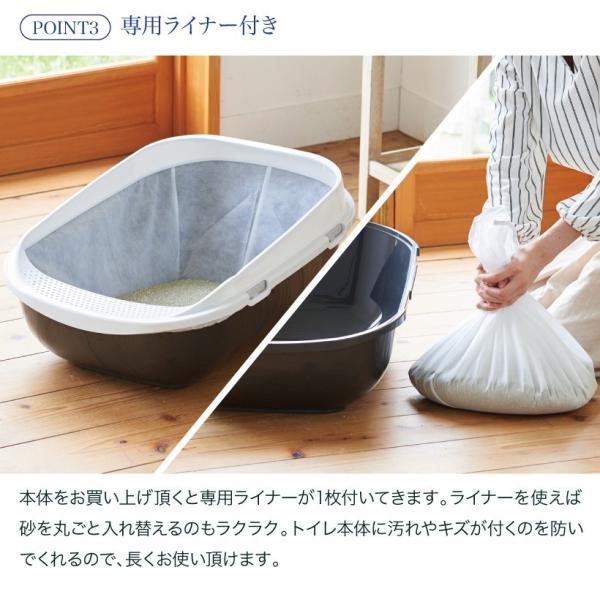 猫 ねこ トイレ 大きい ビッグ メガトレー ip-plus 08