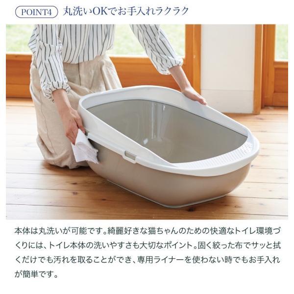 猫 ねこ トイレ 大きい ビッグ メガトレー ip-plus 09