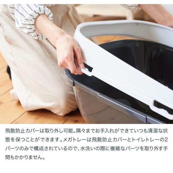猫 ねこ トイレ 大きい ビッグ メガトレー ip-plus 10