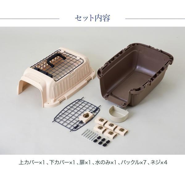 ペットケンネル・ファーストクラス  トップオープン L50T ip-plus 13