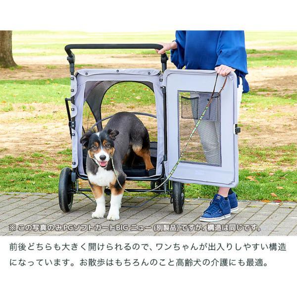 PGソフトカートミニmini [ペット用 カート 高品質 猫 犬 4輪  ペットキャリー キャリーバッグ キャリー] ip-plus 06