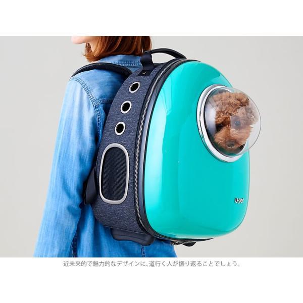 犬 猫 キャリー リュック Upet U-PET ペットキャリー スペースポッド2 ip-plus 07