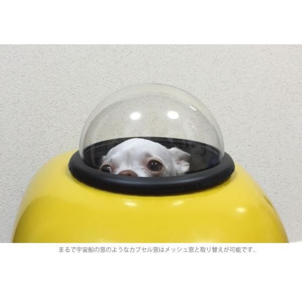 犬 猫 キャリー リュック Upet U-PET ペットキャリー スペースポッド2 ip-plus 08