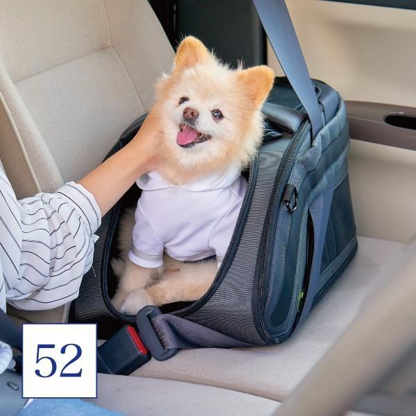 犬 猫 ペットキャリー 軽量 旅行 ドライブ SNUGGLE KENNEL52 スナグルケンネル52|ip-plus