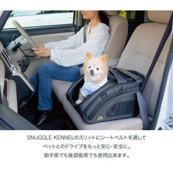 犬 猫 ペットキャリー 軽量 旅行 ドライブ SNUGGLE KENNEL52 スナグルケンネル52|ip-plus|02