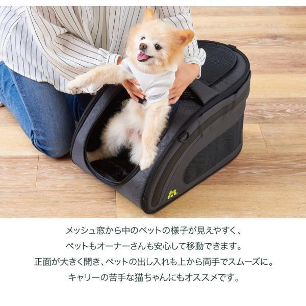 犬 猫 ペットキャリー 軽量 旅行 ドライブ SNUGGLE KENNEL52 スナグルケンネル52|ip-plus|04