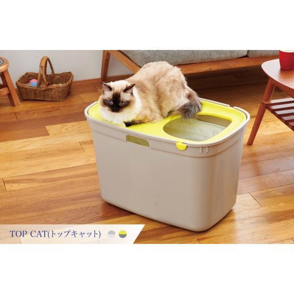上から入る猫トイレ 散らからない TOP CAT 掃除 フルカバー ネコトイレ 猫 ねこ ボックス BOX TOPCAT【トップキャット】2色|ip-plus|03