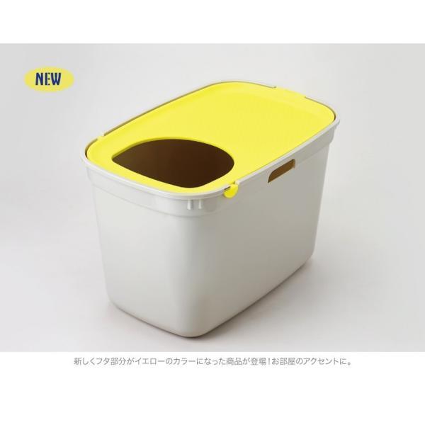 上から入る猫トイレ 散らからない TOP CAT 掃除 フルカバー ネコトイレ 猫 ねこ ボックス BOX TOPCAT【トップキャット】2色|ip-plus|09