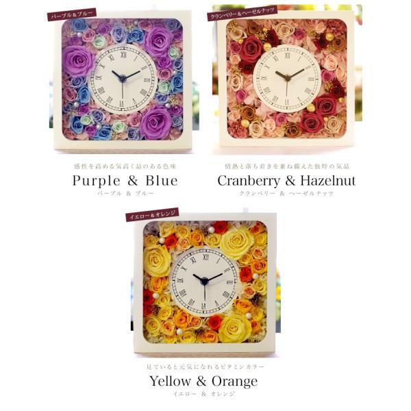 プリザーブドフラワー ギフト 時計 結婚式 両親 父親 母親 贈り物 退職祝い 正方形 上司  恩師 還暦祝い 電報 プレゼント 退職祝い 花時計 スクウェア|ipfa|04