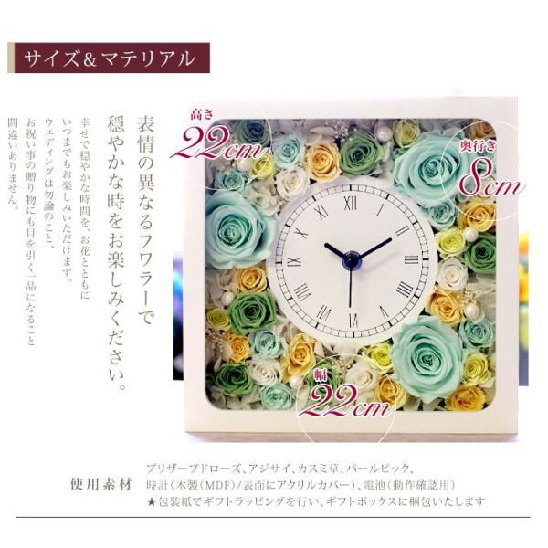プリザーブドフラワー ギフト 時計 結婚式 両親 父親 母親 贈り物 退職祝い 正方形 上司  恩師 還暦祝い 電報 プレゼント 退職祝い 花時計 スクウェア|ipfa|05