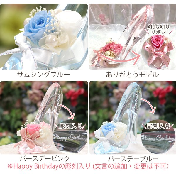 プリザーブドフラワー ギフト シンデレラ 誕生日 プレゼント 電報 結婚式 記念日 お祝い ガラスの靴 プロポーズ 女性 彼女 ディズニー 花 シンデレラの靴|ipfa|13