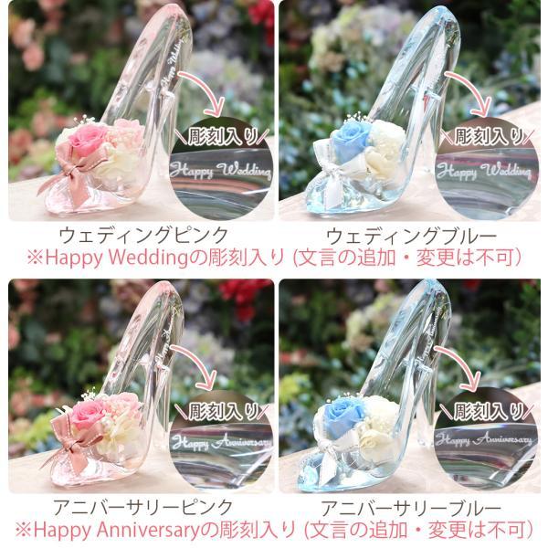 プリザーブドフラワー ギフト シンデレラ 誕生日 プレゼント 電報 結婚式 記念日 お祝い ガラスの靴 プロポーズ 女性 彼女 ディズニー 花 シンデレラの靴|ipfa|14