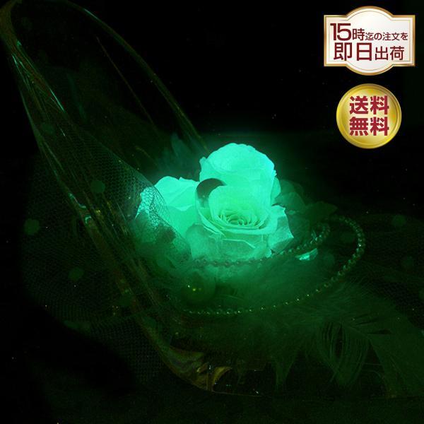 プリザーブドフラワー 誕生日 プレゼント ギフト ガラスの靴 クリスマス プリザーブド フラワー 結婚祝い 電報 お祝い プロポーズ 光る シンデレラ プレミアム|ipfa
