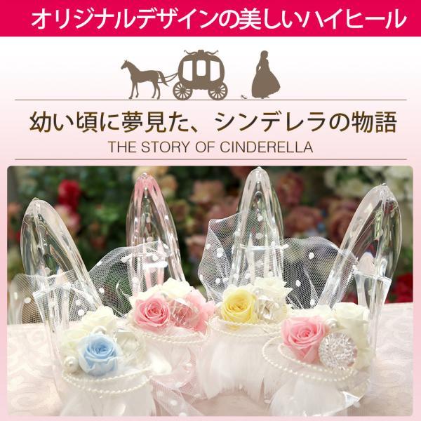 プリザーブドフラワー 誕生日 プレゼント ギフト ガラスの靴 クリスマス プリザーブド フラワー 結婚祝い 電報 お祝い プロポーズ 光る シンデレラ プレミアム|ipfa|13
